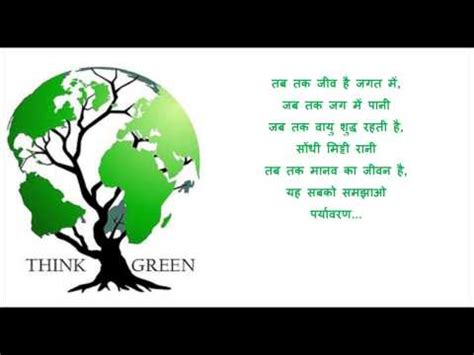 Essay on environmental degradation and pollution in india